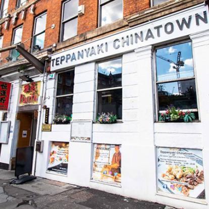 Teppanyaki Chinatown