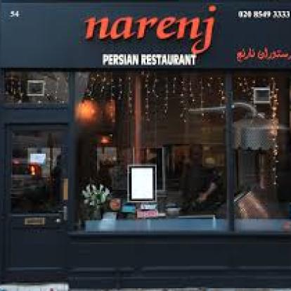 Narenj Restaurant