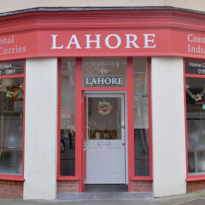 The New Lahore