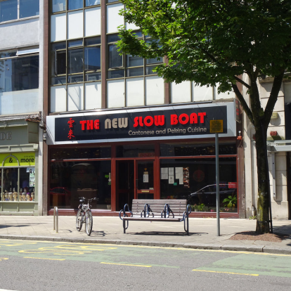 The New Slow Boat Cantonese Restaurant