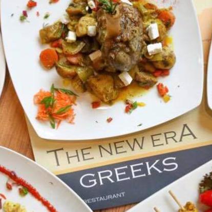 The New Era Greeks