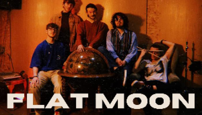 LBS#6: Flat Moon / Moonshine
