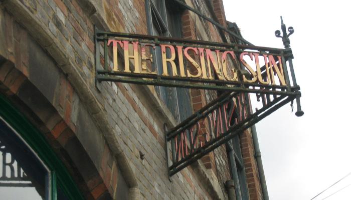 Rising Sun Arts Centre